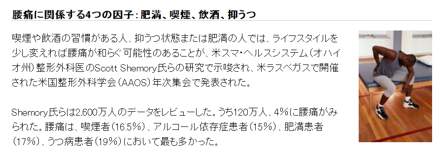 スクリーンショット 2015-04-28 09.45.35
