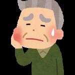低血糖症、夜中の噛み締めで頭痛