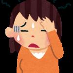 緊張性頭痛で悩んでいる方は多いですね