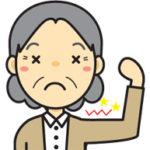 年をとると肩の腱板断裂している方は多い(肩関節腱板断裂)