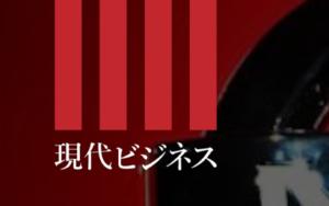 名倉潤の悲劇は他人事ではない…日本の慢性痛医療の知られざる事情